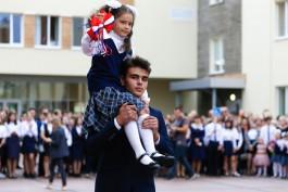 В четырёх школах Калининграда закончились места для первоклассников