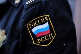 Судебного пристава в Калининграде подозревают в присвоении денег должников