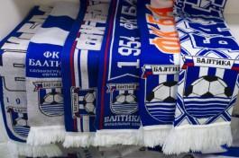 «Балтика» победила «Иртыш» на стадионе в Калининграде