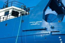 Росприроднадзор зафиксировал загрязнение акватории залива после затопления судна в Светлом