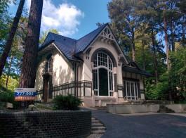 Дом в Светлогорске попал в топ-20 самых дорогих усадеб РФ, выставленных на продажу