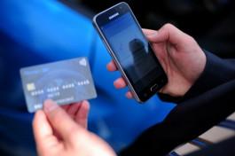 Суд оштрафовал контрактника Балтфлота за кражу денег через «Сбербанк Онлайн»