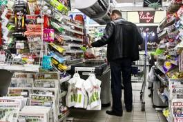 В новые супермаркеты «Виктория» в Калининграде трудоустроили 300 сотрудников «Седьмого континента»
