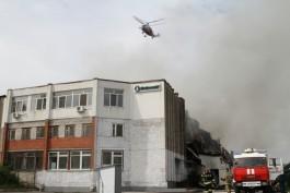 «55 человек и вертолёт»: как тушили пожар на заводе «Грюнвальд» в Калининграде