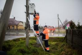 «Ростелеком» устранил цифровое неравенство в Багратионовском районе