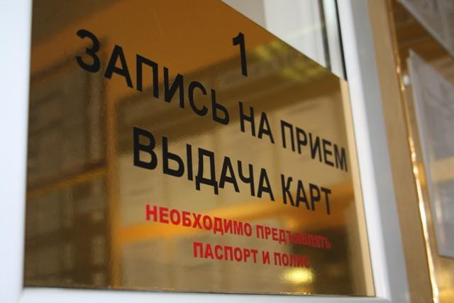 Группы в 2-х садиках закрыли вТомской области из-за ОРВИ