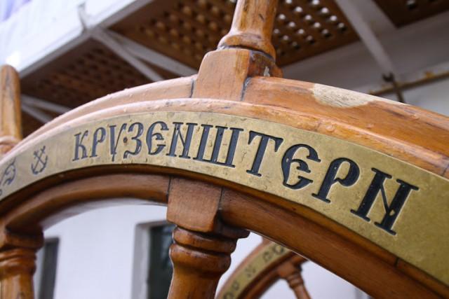 В 1-ый день мировой чемпионат фейерверков посетили 30 тыс. человек— Калининградское руководство