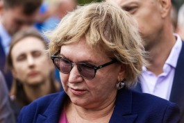 Губернатор наказал Серую и её подчинённых за сокрытие доходов