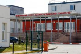 «Другие отказали»: в калининградском кардиоцентре провели сложную операцию на сердце