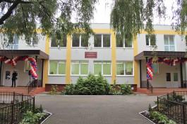 На улице Соммера в Калининграде открылся новый корпус детского сада
