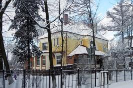 УМВД отремонтирует фасад исторический виллы на ул. Закавказской в Калининграде