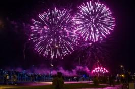 Победителем мирового чемпионата фейерверков в Калининграде стала команда из Канады