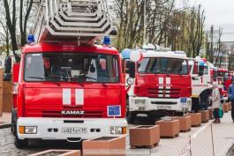 На площади Победы в Калининграде прошла выставка пожарной техники