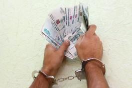 Жители России стали чаще брать взятки