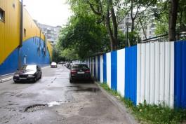 «Торговый пояс РЖД»: мэрия пытается запретить коммерческое освоение земли в начале Московского проспекта