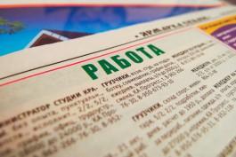 Калининградская область оказалась на 52-м месте в рейтинге регионов по уровню безработицы