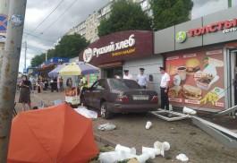 УМВД: В результате ДТП на улице Фрунзе погибла 85-летняя пенсионерка