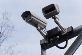 «Безопасный город» опубликовал места установки радаров на дорогах Калининградской области