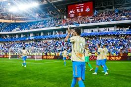Роспотребнадзор возбудил два административных дела из-за матча Суперкубка в Калининграде