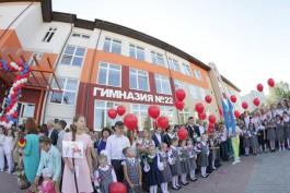 В Калининграде изменили список улиц, «приписанных» к школам