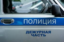 Мужчина с ножом напал на офис кредитной организации в Калининграде
