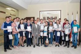 Лучшие школьники области отмечены наградами «Янтарьэнерго»