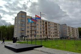 В Калининграде открыли новый комплекс студенческих общежитий БФУ имени Канта