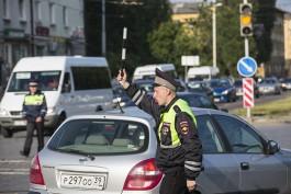 В выходные полицейские проводят в Калининградской области рейд «Нетрезвый водитель»
