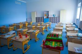 В четырёх школах Калининграда завершился приём учеников в первые классы