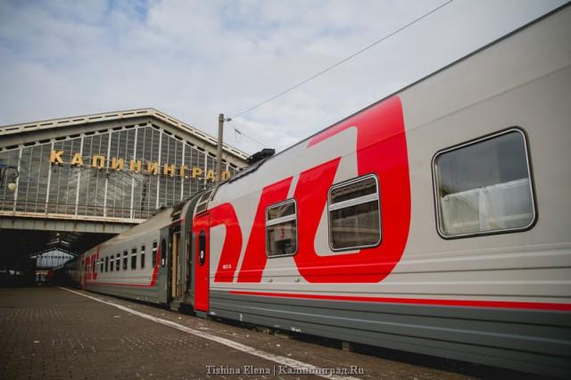Граждане Калининграда смогут приобретать электронные билеты напоезда дальнего следования