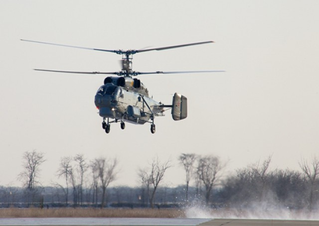 НаБалтийский флот поступил 1-ый  вертолет сКумертауского завода