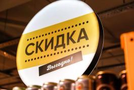 Власти Калининграда хотят проводить аукционы для размещения рекламы в городе