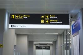 Аэропорт «Храброво» возобновил приём и отправку самолётов
