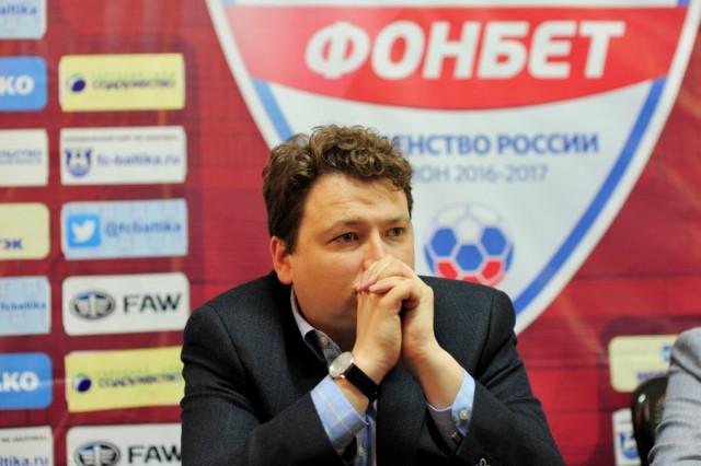 Калининградское руководство готово реализовать акцииФК «Балтика» за1 руб.