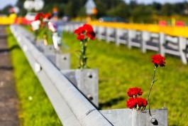 Благотворительный фонд начал перечислять деньги семьям погибших в ДТП под Гвардейском