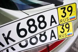 Путин запретил сотрудникам Госавтоинспекции снимать номера с машин
