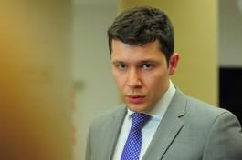 Алиханов: Законопроект об ОЭЗ внесли в администрацию президента