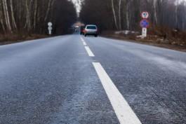На российских дорогах планируют укладывать суперасфальт