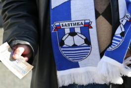 Калининградская «Балтика» встретится с болельщиками 4 марта