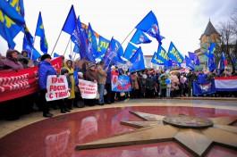 «Один народ»: в Калининграде отметили третью годовщину воссоединения Крыма с Россией