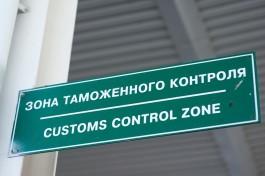 На пункте пропуска «Чернышевское» собралась очередь из 100 фур из-за забастовки литовских таможенников