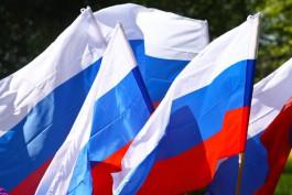 Опрос: Почти 80% россиян считают себя патриотами