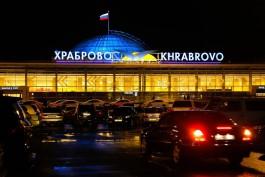 У прилетевшего в «Храброво» туриста из Москвы выявили коронавирус