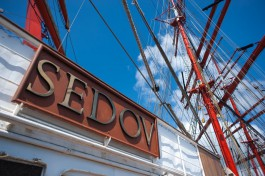 ФАС: КГТУ нарушил закон при проведении аукционов на ремонт «Седова» и «Крузенштерна»