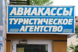 Путин разрешил туроператорам снова продавать путёвки в Турцию