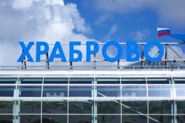 Самолёт Калининград — Москва вернулся в «Храброво» из-за дебошира