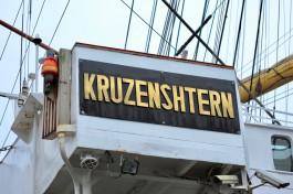 Барк «Крузенштерн» уходит в первый рейс сезона навигации 2017 года