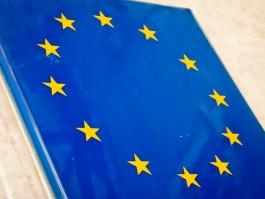 Россия заняла второе место в списке главных угроз ЕС