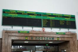 В среду и четверг назначат дополнительные поезда в Зеленоградск и Светлогорск