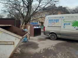В Калининграде с 1 февраля начнут обслуживать контейнеры для раздельного сбора мусора